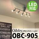 5灯スポット シーリングライト【Oibby-C3/オイビーC3】YCL-905【ラッピング不可】【送料無料】【8〜10畳用】【ユーワ】の写真