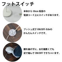 インテリア照明/アッパーライト/フロアライト/スタンドライト/