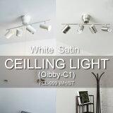 シーリングライト【Oibby-C1/オイビーC1】 YCL-999WH/ST/シーリング/照明/照明器具/天井照明/スポットライト/シーリングスポットライト/おしゃれ/かわいい/リ