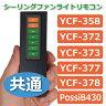 リモコン送信機【シーリングファン用】【ユーワ】 P20Aug16