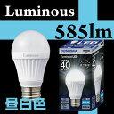 【111810】LED電球 5W-E26 585Lm【昼白色】40W形 ルミナス A形【ドウシシャ】 10P01Oct16