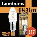 【111889】LEDシャンデリア電球【電球色】4W-E17 483lm 40W形 ルミナス フィラメント型 Luminous 【ドウシシャ】 10P01Oct...