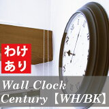 訳あり 壁掛け時計 時計 ナチュラル 北欧 大掛時計【Century/センチュリー】YCK-419【ユーワ】 P20Aug16