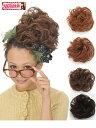 Wiina(ウィーナ) ファッションウイッグお団子ウィッグ/エアリーカール(Airy Curl) 大人 かわいい つけ毛