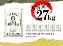【送料無料】香川県産 オリーブ豚ポークカレー (180g) 2個セット【 小豆島 宝食品 景品 賞品 イベント レトルト 高級カレー 】 【おうちごはん】