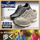 ウォーキングシューズ レディース レディーススポルディング SPALDING靴 防水スニーカー ウォーキング DIAPLEX 激安 セール WN-844 02P03Sep16