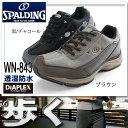 ウォーキングシューズ メンズ メンズスポルディング SPALDING靴 防水スニーカー ウォーキング DIAPLEX 激安 セール WN-843