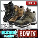 【送料無料】EDWIN エドウィン 防水設計 トレッキング 登山 カジュアル アウトドア 【EDS-3390】02P03Sep16