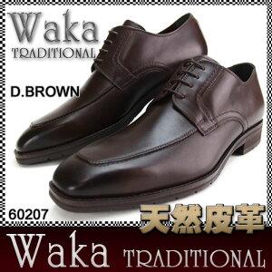 ���ܳס�����̵���ӥ��ͥ����塼���»η���Waka60207��