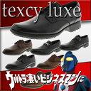 アシックス商事 asics texcy luxe テクシーリュクス ビジネスシューズ 紳士靴 革靴 メンズ靴 スーツ用 就活 結婚式 男性 TU-7768-7775 02P03Sep16