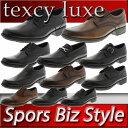 アシックス商事 asics texcy luxe テクシーリュクス ビジネスシューズ 紳士靴 革靴 メンズ靴 スーツ用 就活 結婚式 男性 TU-7768-7775