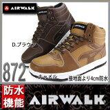 �������������ȥߥĥ��ޤΥ���ܡ��������奢��ʥ��Υȥ졡���Ρ����塼����AIRWALK �߷�����AW 872��