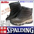 防寒ブーツ SPALDING スポルディング スノーブーツ 防水設計 ゆったり設計(4E)軽量 (防寒ブーツ) ファスナー付きブーツ 【メンズ・靴】【SF-119】02P07Feb16