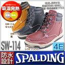 防寒ブーツ SPALDING スポルディング スノーブーツ 防水設計 防寒ブーツ レースアップブーツ キャメル【SW-114】