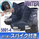 【防寒スニーカー メンズ】【防寒ブーツ メンズ】ワンタッチス...