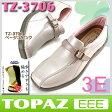 【送料無料】トパーズ 靴 カジュアルウォーキング レディース トパーズ TOPAZ 3E 幅広  ゆったり 外反母趾 腰痛予防 【TZ-1402】02P03Sep16