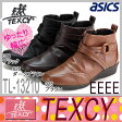 アシックス テクシー レディース 防寒ブーツ テクシーブーツ 【TL-13210】 02P03Sep16