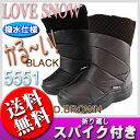 スノーブーツ レディース 防寒ブーツ 軽量 撥水加工【5551】