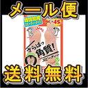 足裏シート アイテム口コミ第5位