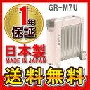送料無料 ユーレックス オイルヒーター 日本製 GR-M7U