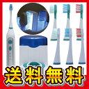 送料無料 音波振動歯ブラシ デンタルソニックプロ リニア 除菌ケース付き 電動歯ブラシ