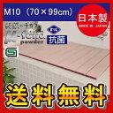 風呂ふた 折りたたみ風呂ふた 70×100 (実サイズ70×99) Agクリーンライト ピンク M10 お風呂ふた