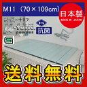 風呂ふた 折りたたみ風呂ふた 70×110 (実サイズ70×109) Agクリーンライト ブルー M11 お風呂ふた
