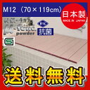 風呂ふた 折りたたみ風呂ふた 70×120 (実サイズ70×119) Agクリーンライト ピンク M12 お風呂ふた