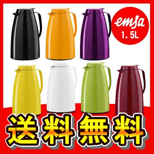 送料無料 エムザ 保温・保冷ポット 1.5リットル ポット 魔法瓶 エムザポット...:oikos-e:10008535
