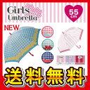 送料無料 女の子 傘 キッズ 傘 女の子 55cm 傘 子供用 傘 かわいい ジャンプ ディアレース柄 ギンガムチェック チェック リボン