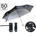 ショッピング折りたたみ傘 送料無料 日傘 折りたたみ ネコ&ローズ 軽量 晴雨兼用 50cm