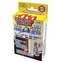 スイッチ断ボール3 ブレーカー 地震 感知 地震対策 通電ブレーカー 通電火災防止装置 スイッチダンボール3