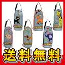 送料無料 ニックナック 哺乳瓶 ケース哺乳瓶 ポーチ ペットボトルホルダー