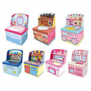 送料無料ままごと収納ボックスおもちゃ箱子供収納