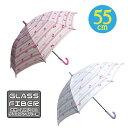送料無料 女の子 傘 キッズ 傘 女の子 55cm 傘 子供用 傘 かわいい ジャンプ ハートリボン 傘