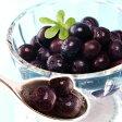 国産・静岡産のひんやりスイーツ 冷凍ブルーベリー おいもやの人気フルーツをヨナナスやアイスのおやつに【RCP】あす楽