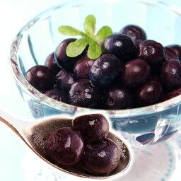 国産・静岡産のひんやりスイーツ 冷凍ブルーベリー <strong>おいもや</strong>の人気フルーツをヨナナスやアイスのおやつに ※ラッピング不可AA