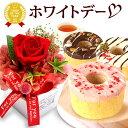 ホワイトデー お返し 送料無料 薔薇 プリザーブドフラワー チョコ デコレーション バウムクーヘン 花とお菓子 AB