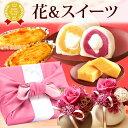 誕生日プレゼント 花 プリザーブドフラワー 送料無料 スイーツ お菓子 お祝い ギフト ハロウィン