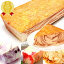送料無料選べる4種送料込クレープアイスケーキキャラメルチョコストロベリーブルーベリーAB