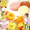 プチギフトお菓子ギフトプレゼントスイーツギフトお菓子詰め合わせクッキードーナツ干し芋子供【静岡AA】
