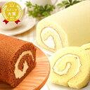 チョコロールケーキ1本お祝いスイーツチョコレートお菓子【静岡】AA