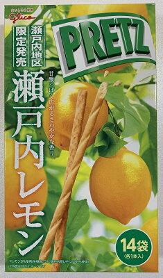 ジャイアントプリッツ 瀬戸内レモン