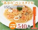 楽天おいしい広島!! 楽天市場店三島食品 あかり ペンスタイル