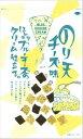 まるか食品【尾道】のり天チーズ味 65g...