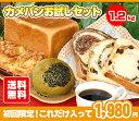 【送料無料】奈良で人気の食パン専門店カメパンおためしセット