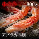 敬老の日 ギフト アブラガニ 600g ボイル 蟹 セット ...