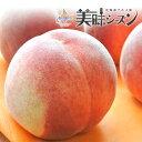 【予約販売】和歌山県産 桃 たっぷり 2kg前後(6〜8玉) もも モモ 和歌山 採れたて