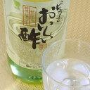 ミカンの果実酢配合おいしい酢【あす楽対応】