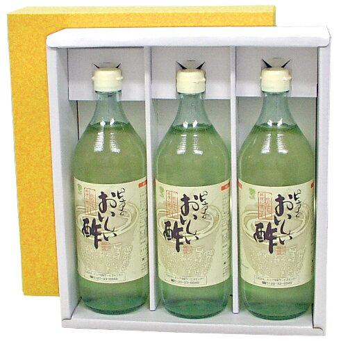 【ギフト包装】【送料無料】  おいしい酢900ml3本セット